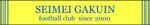 清明学院高等学校サッカー部ホームページ